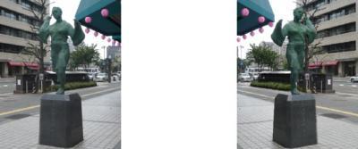 熊本 おてもやん像 3D写真